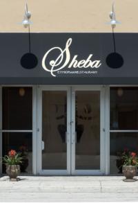 Sheba-IMG_3030